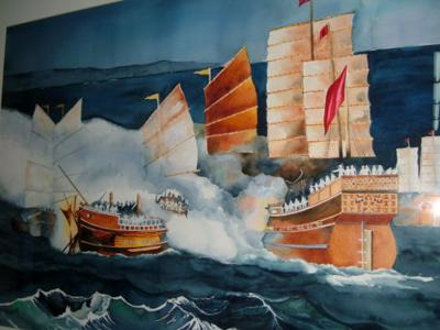 Photo 1 - King Taksin's navy off the coast of Chanthaburi in 1767