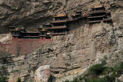 Hanging Monastery, Hengshan