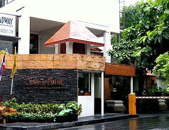 Pantip Plaza Bangkok - Bangkok.com Magazine