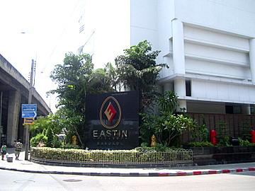 The 6 Best Hotels near BTS-Phaya Thai, Bangkok, Thailand