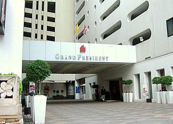 Grand President Hotel Bangkok