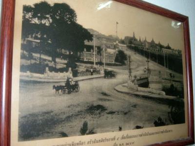 Phan Phipob Lila Bridge (BE 2447) 1904 AD