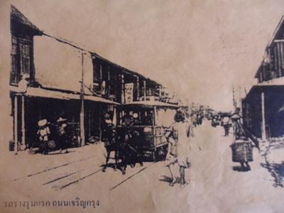 Horse drawn tram car in Charoen Krung Road