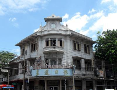 SAB Building, Bangkok