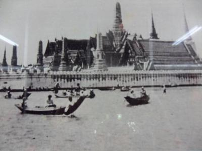 Photo 1 - Grand Palace